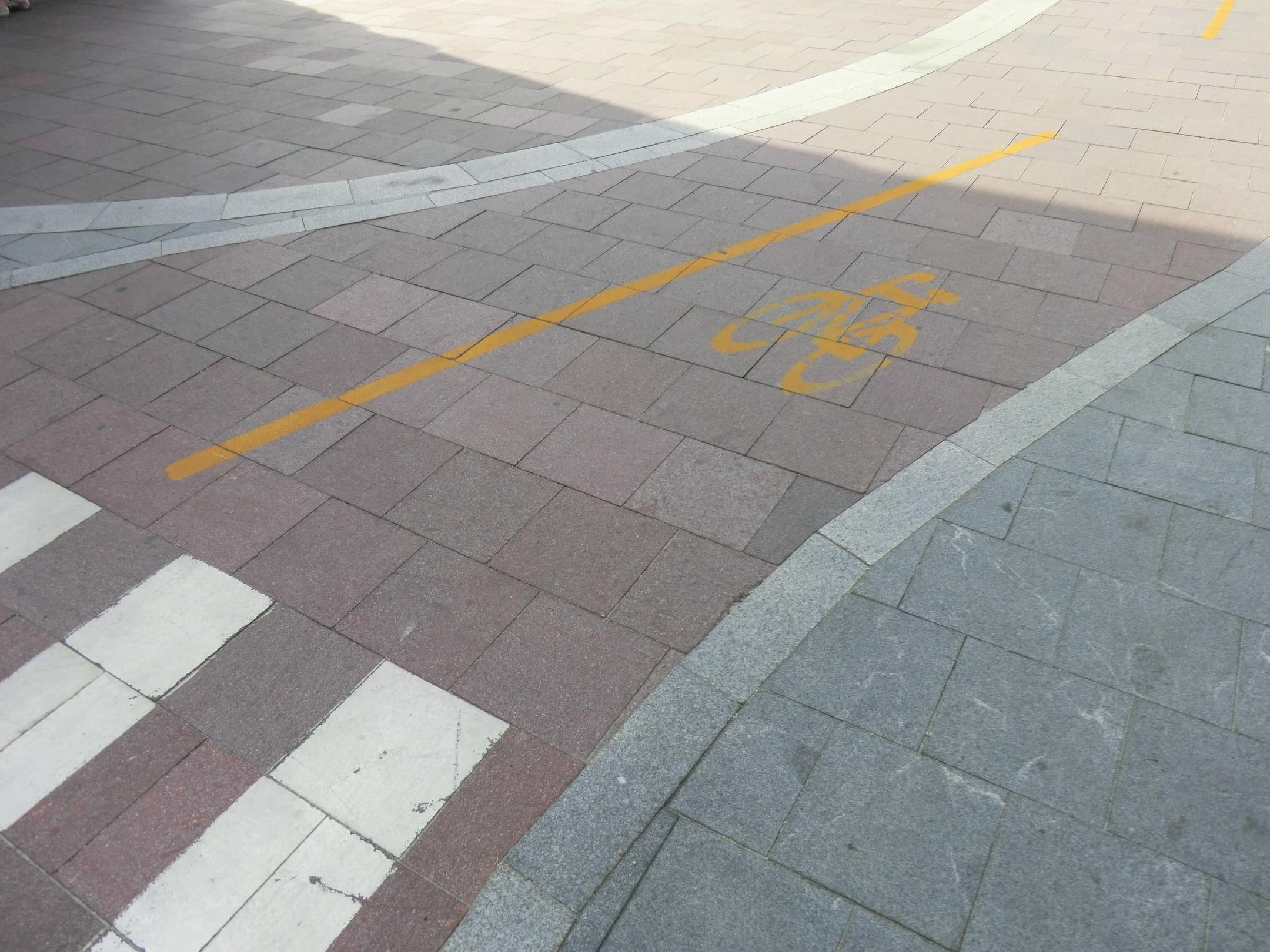 Bicycle lanes!